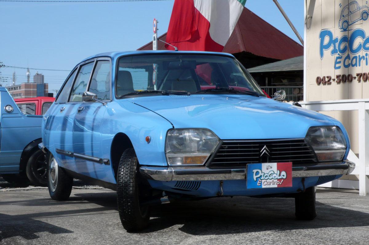 1970~1986年に製造した乗用車。 ボディサイズからは考えにくい空冷1,015cc-1,300ccエンジンだが、ボディバランラスとハイドロニューマチック・サスペンションにより空力特性・高速巡航性能・操縦性・乗り心地を実現している、1970年当時としては画期的で、最先端の大衆小型車だといえる